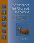 The Alphabet That Changed the World